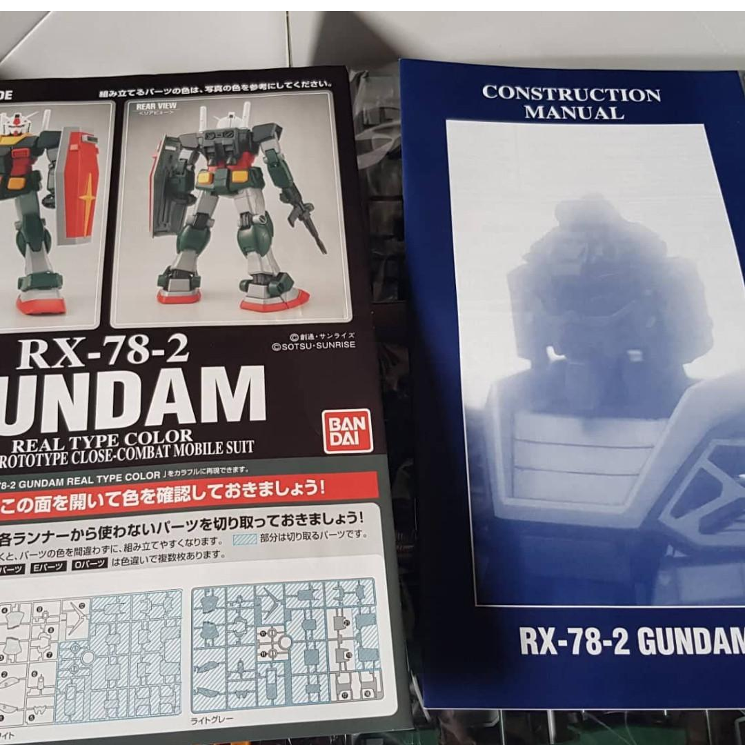 PG 1/60 RX-78-2 Real Type Color (NEW)