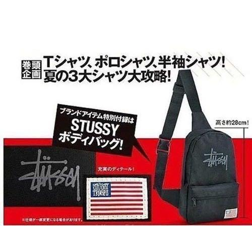 Stussy Troops Crossbody Sling Bag