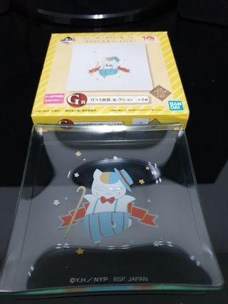 (全新)一番賞(G賞)貓咪老師玻璃盤子
