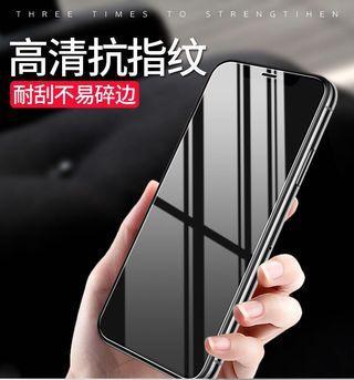 蘋果 IPhone 7p/8p 鋼化膜 玻璃保護貼