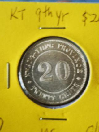 Kwangtung 1920 9th year 20 cents in pristine mint state, superb gem unc. Scarce