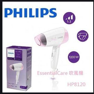 【Philips 飛利浦】Essential Care Mini時尚吹風機HP8120