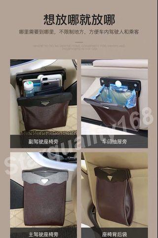 🌟INSTOCK 🌟 KUST Car Pouch Bin Multi-purpose Storage Pouch