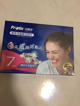 普麗斯高效牙齒美白貼片-7天