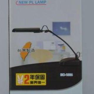 翰昌 保眼系列護眼檯燈 HC-1306 台灣製造