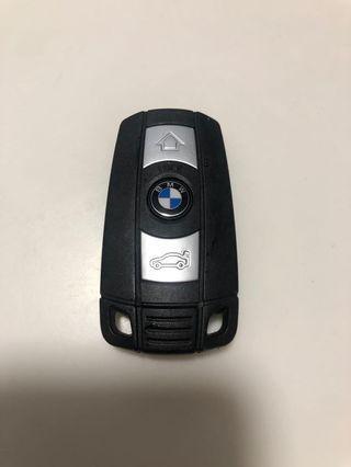 Original BMW spare key