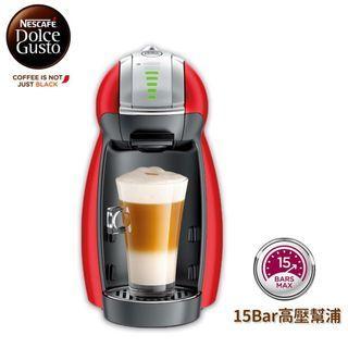 【Nestle 雀巢】Dolce Gusto 咖啡機 Genio 2星夜紅