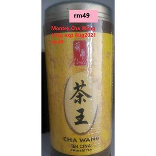 Montea Cha Wang