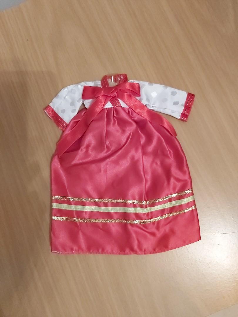 韓國民族服