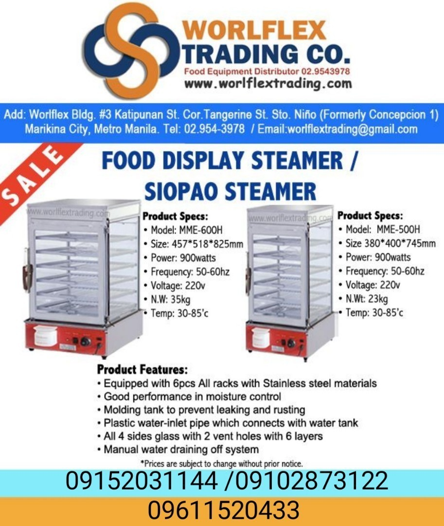 Siopao steamer machine home furniture home appliances - Home expo design center locations ...