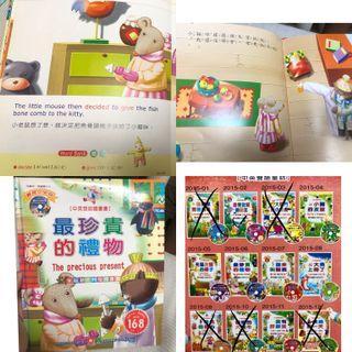 邊聽邊學🗣 全腦潛能開發 中英雙語繪本附cd 二手書 二手中英故事書 二手繪本 二手童書