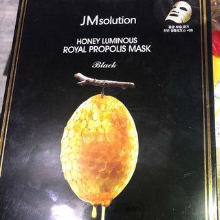 韓國 JM SOLUTION 蜂蜜水光面膜