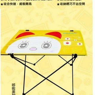 哆啦美戶外摺疊桌