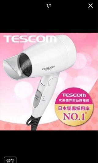 全新 日本 TESCOM 負離子吹風機