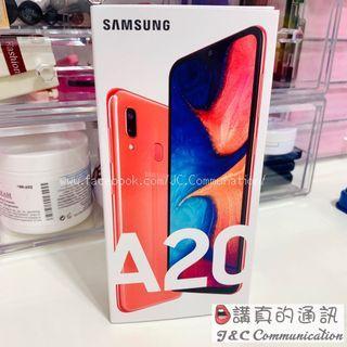Samsung A20 3+32GB 紅橘