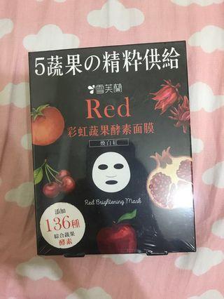 雪芙蘭 蔬果面膜(煥白紅