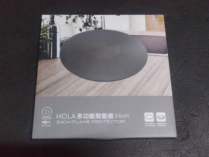 HOLA多功能聚能板