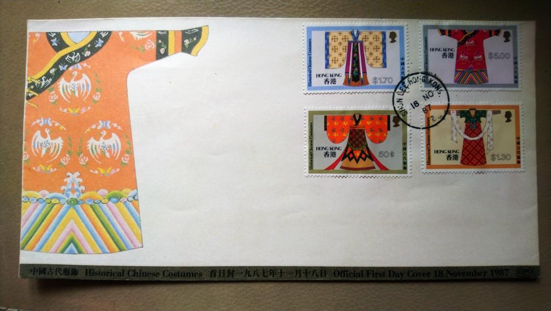 多款香港郵票首日封
