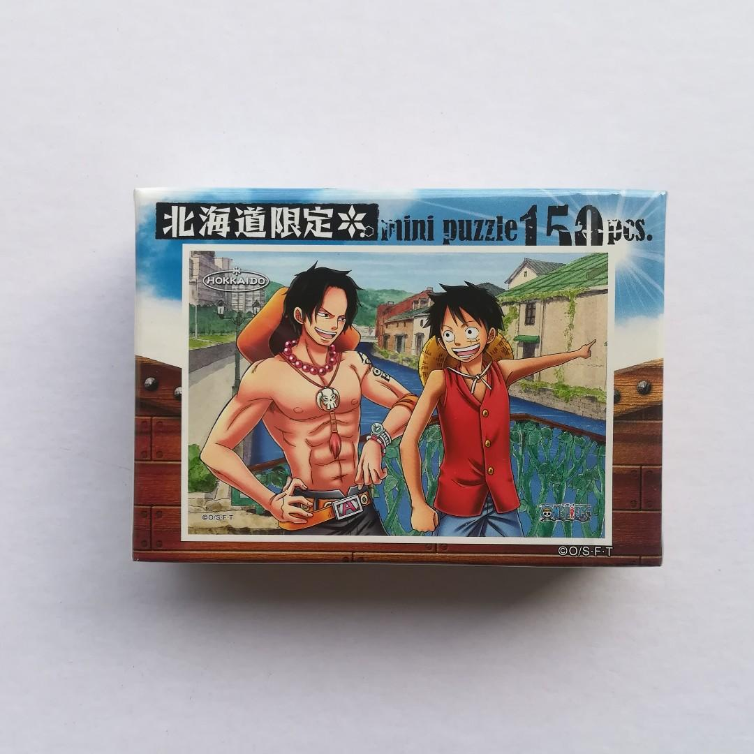 (Hokkaido Limited) One Piece - Portgas D. Ace & Luffy (Otaru Canal) - 150 Pieces Mini Jigsaw Puzzle