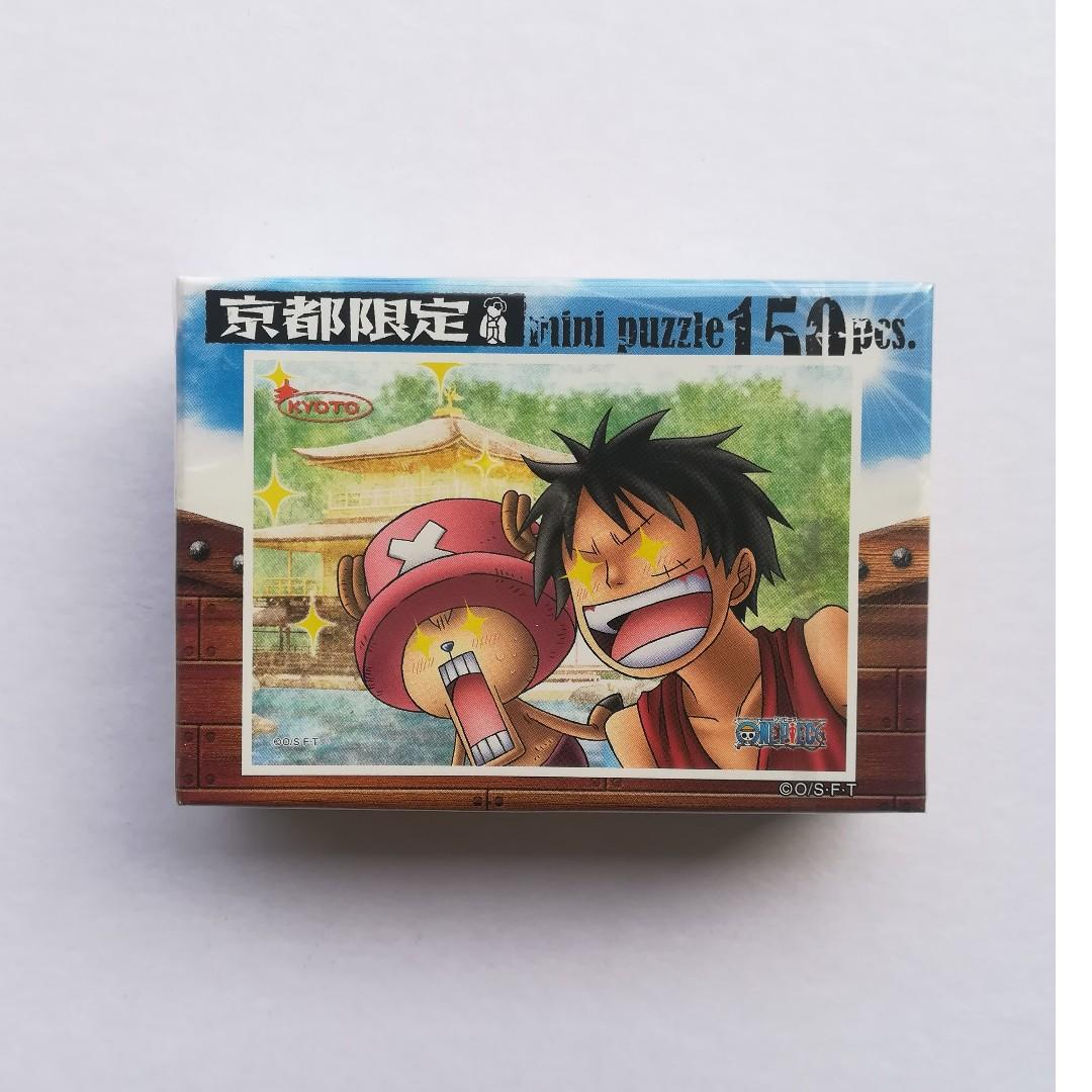 (Kyoto Limited ver.) One Piece - Luffy & Chopper (Kyoto Tour) - 150 pieces Mini Jigsaw Puzzle