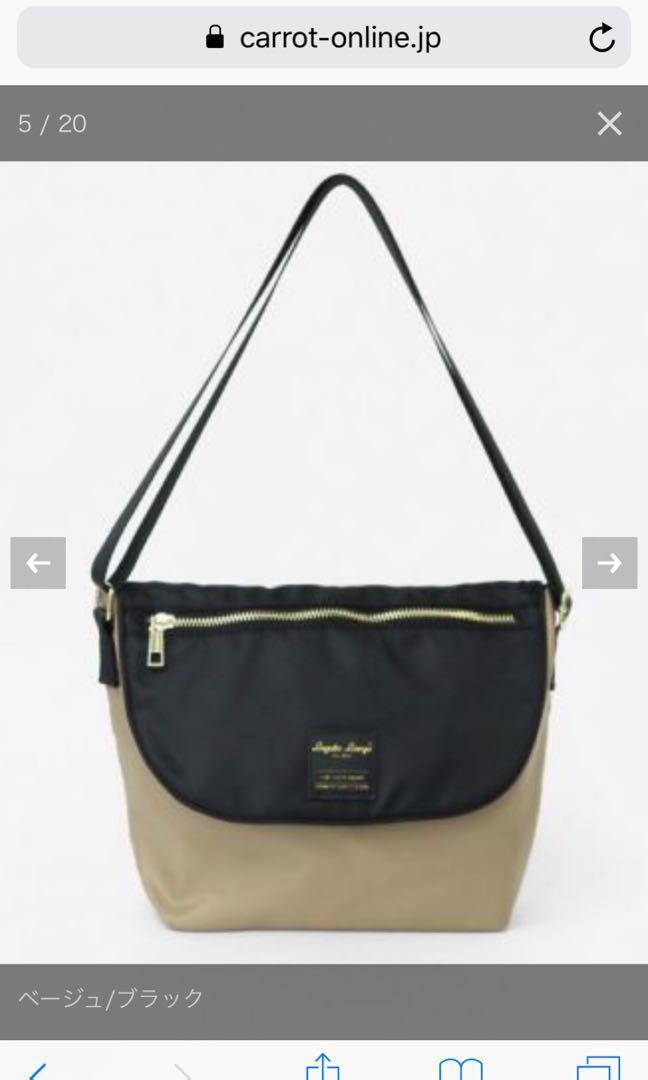 Legato largo Sling Bag LH-T0101