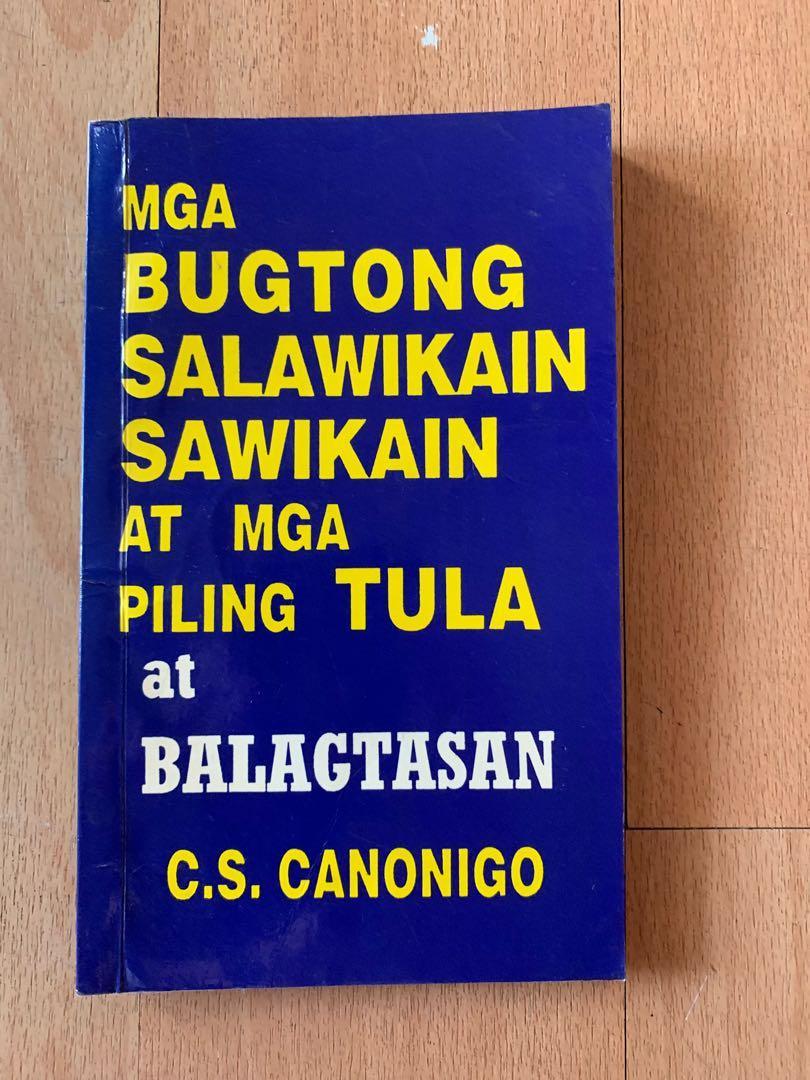 Mga Bugtong Salawikain Sawikain at mga Piling Tula at Balagtasan ni C.S. Canonigo
