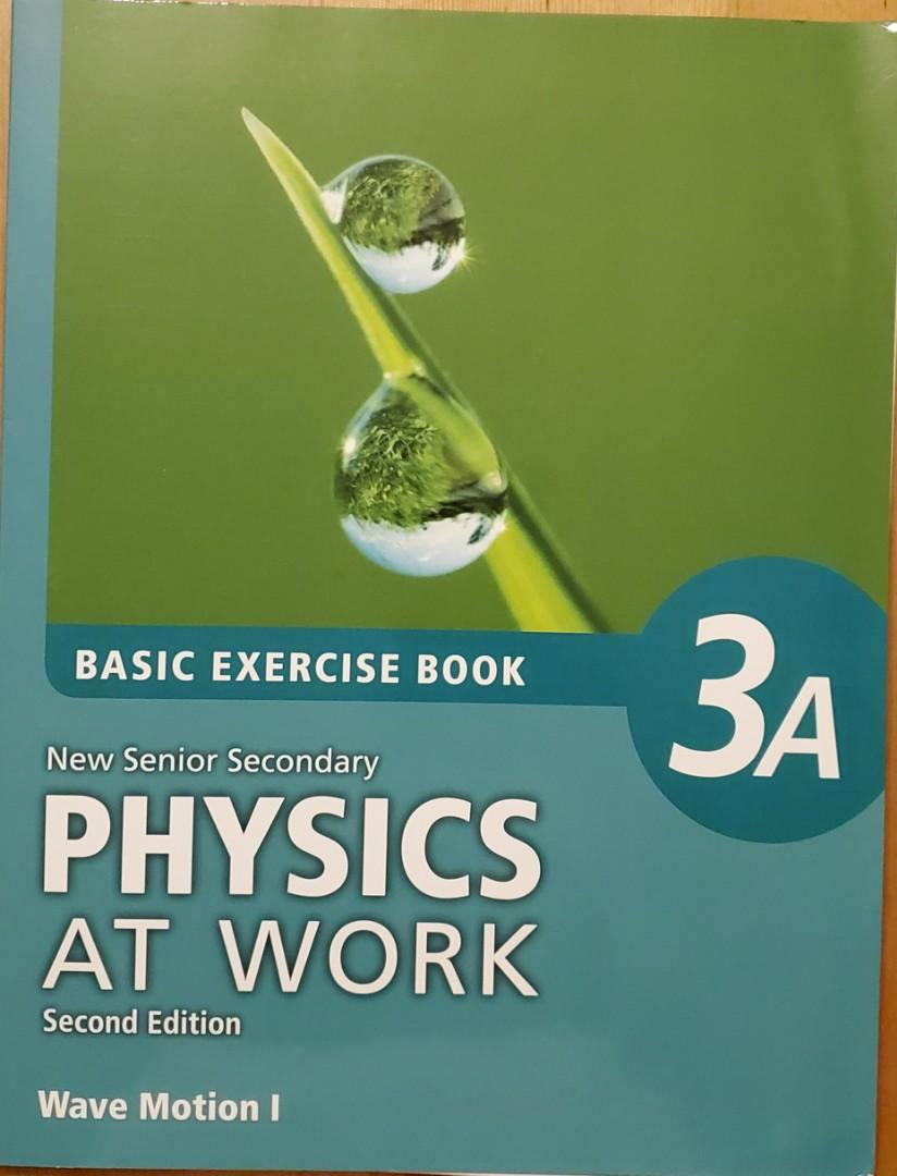 Physics exercise 🌟NSS Physics at Work Wave Motion3A