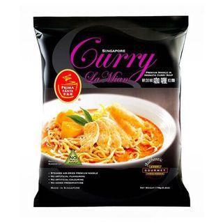 新加坡咖喱拉麵