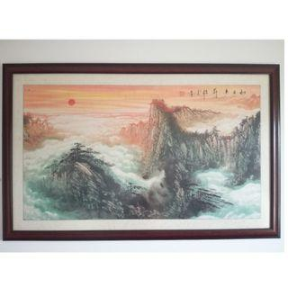 Painting Watercolour Feng Shui Scenery