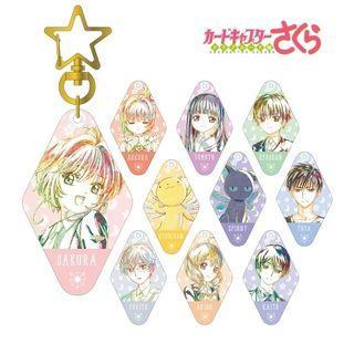 [P/O] Cardcaptor Sakura Acryl Key Chain Box