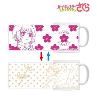 [P/O] Cardcaptor Sakura Changing Mug Cup