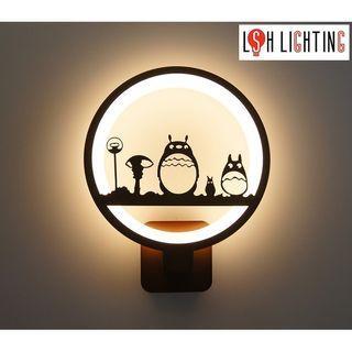LSH Lighting Stylish Fashionable LED Wall Light 19343/18W