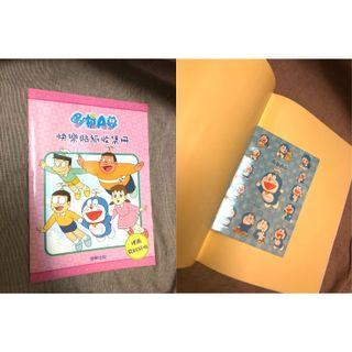 哆啦a夢 Doraemon👀貼紙收集冊 內附一張貼紙