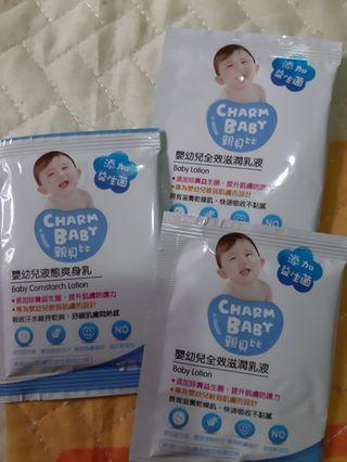 親貝比嬰幼兒全效滋潤乳液