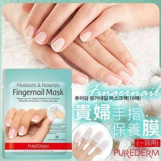 韓國 PUREDERM 貴婦手指保養膜 10枚入(一回用)