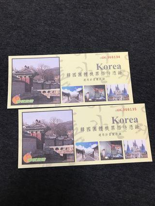 桃園-韓國首爾雙人來回機票(華碩旅行社)