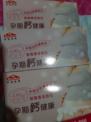 檸檬酸鈣粉