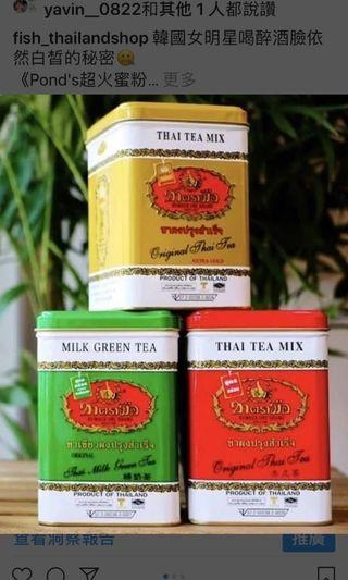 手標牌紅茶/綠奶茶 包☕️