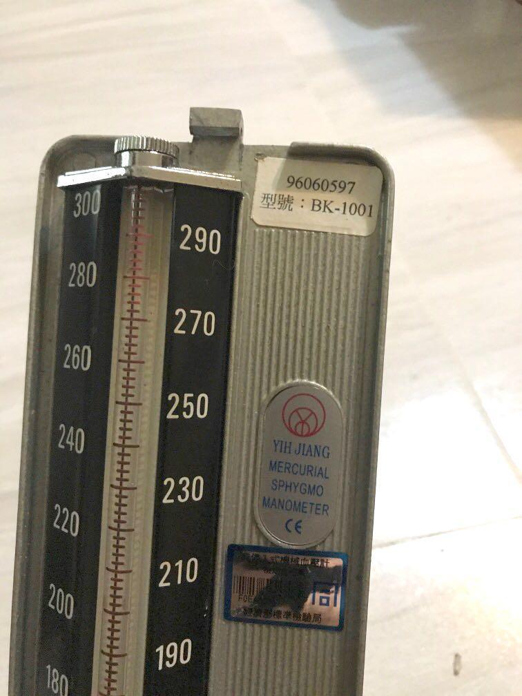 水銀血壓計(故障