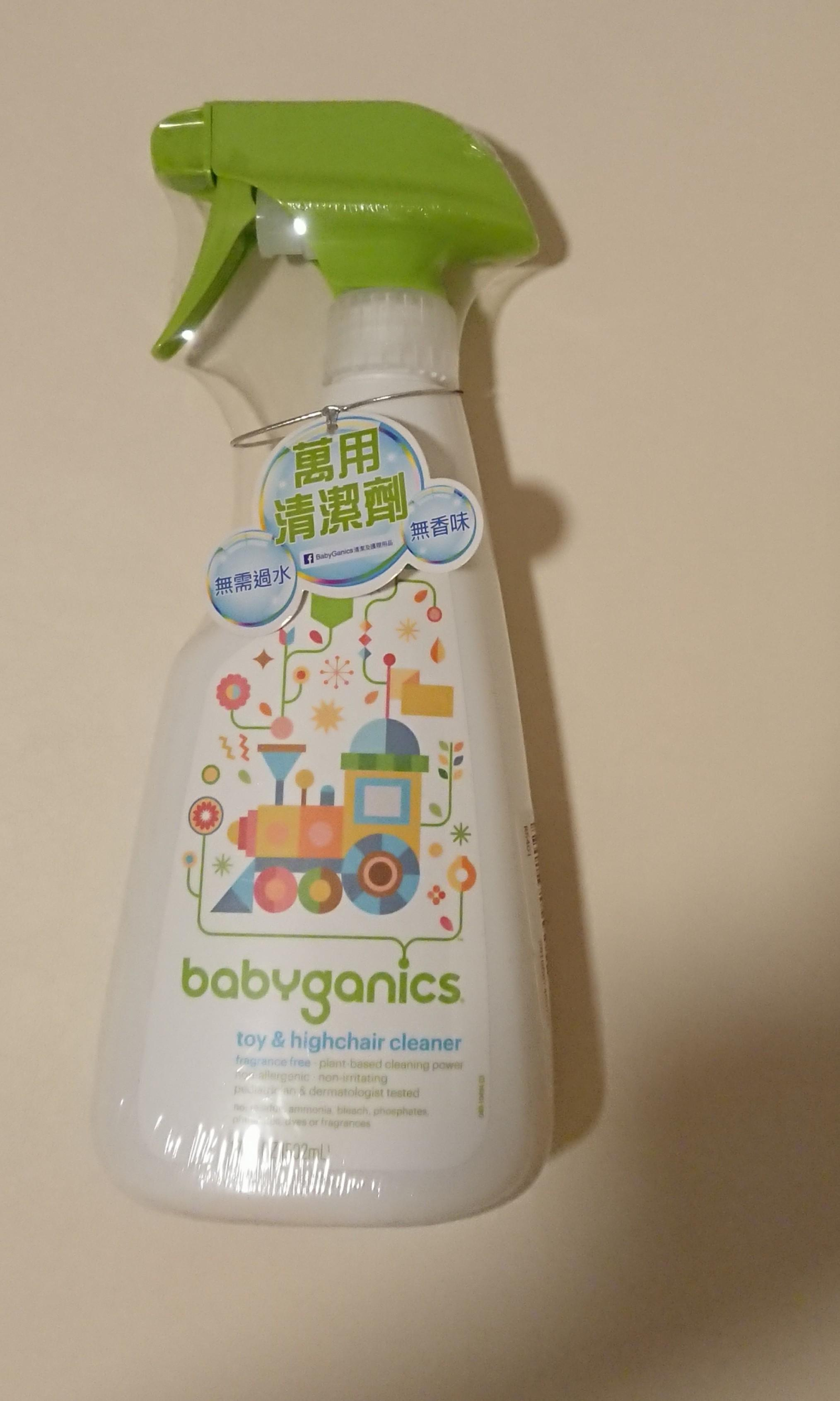 Babyganics 玩具枱椅清潔劑 全新
