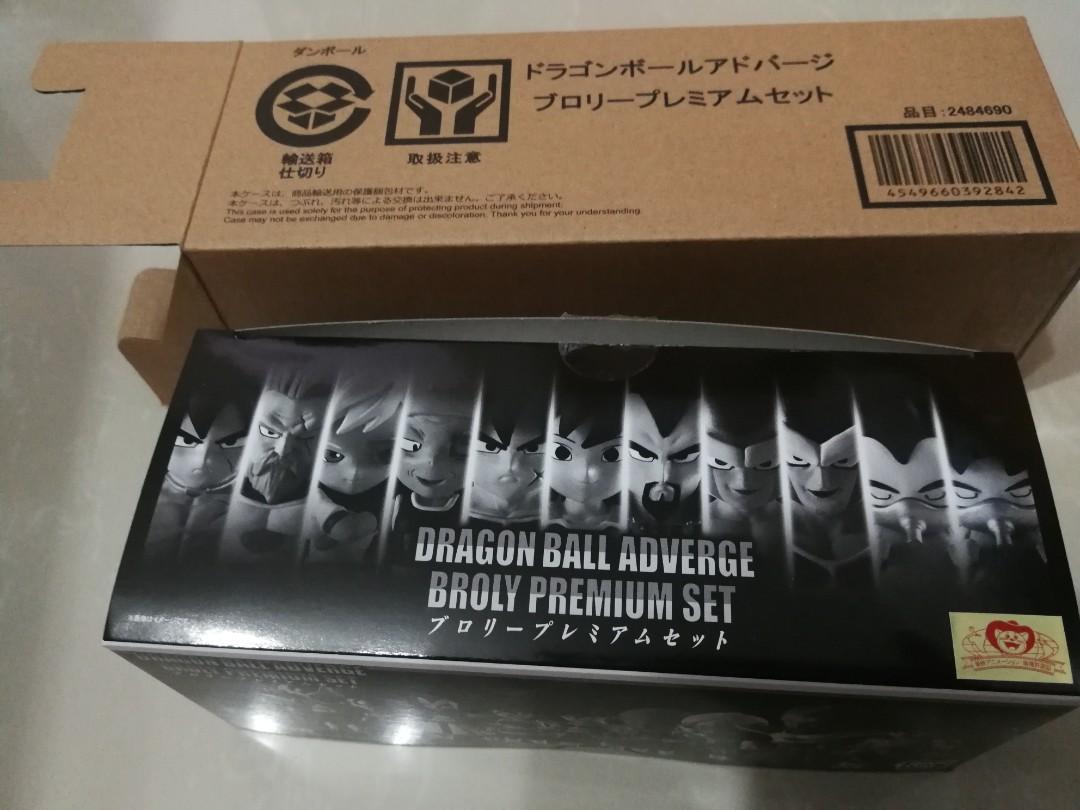 Dragon Ball Adverge  Broly Premium 賣圖中9隻金貼全新未開 $420 不散 跟原裝盒及啡盒 **比達王中sad**  **沒有broly**只限屯門西鐵站交收