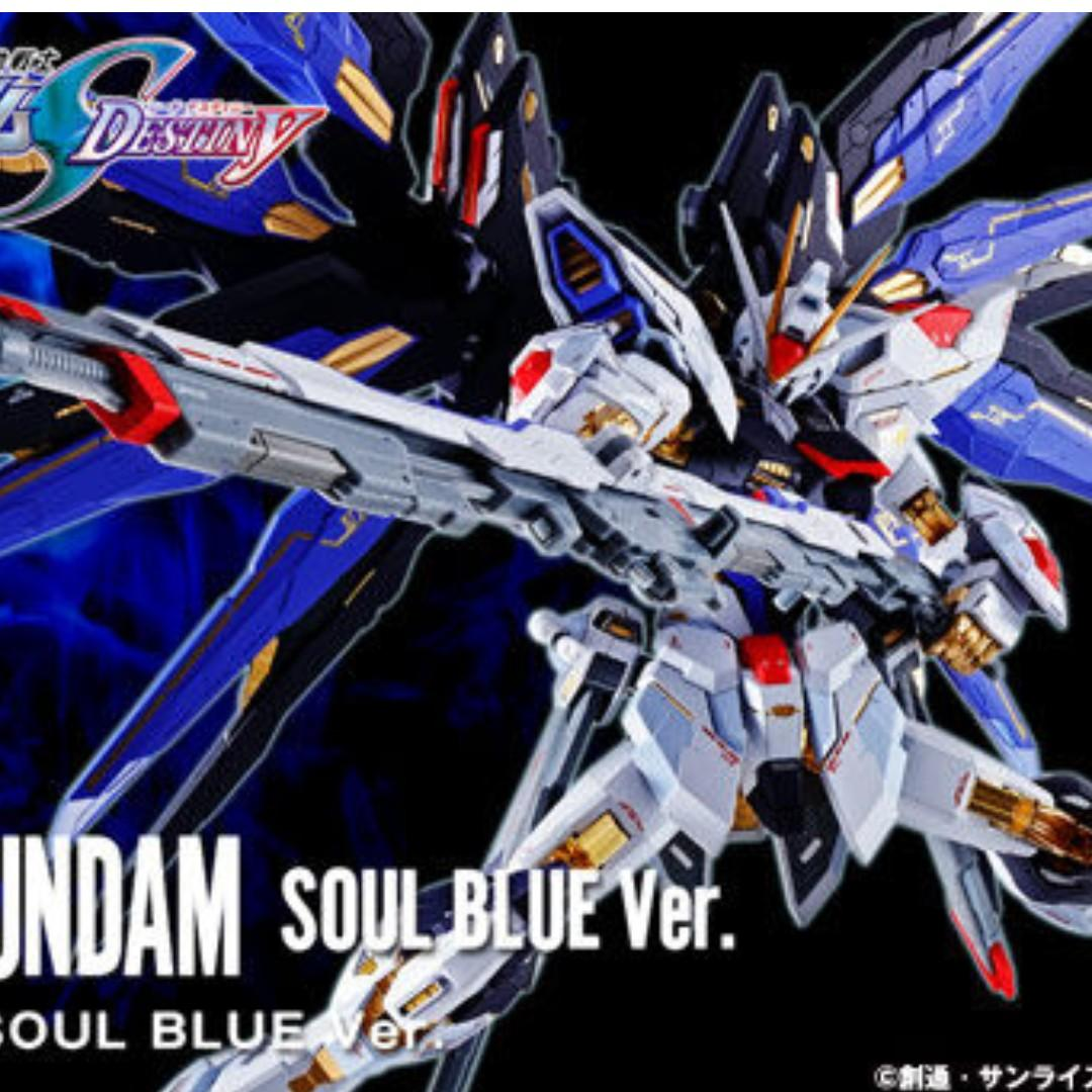 Metal Build Strike Freedom Gundam Soul Blue 突擊自由高達 Seed Destiny P-Bandai