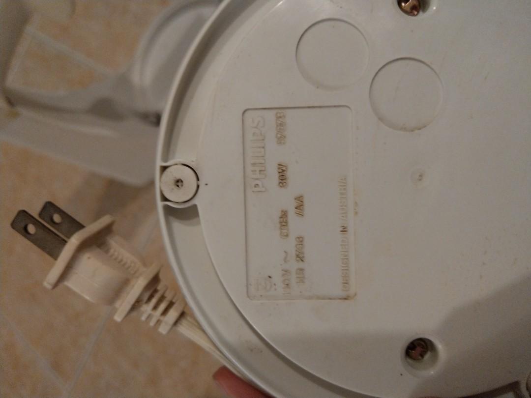 Philips 飛利浦 安全/半自動 榨汁機