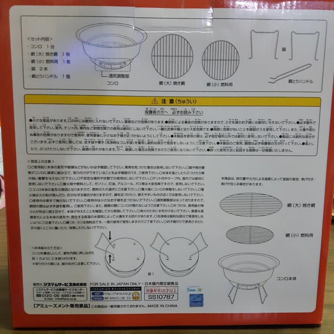Rilakkuma 燒烤套裝 Casual Barbecue Stove #MTRcentral