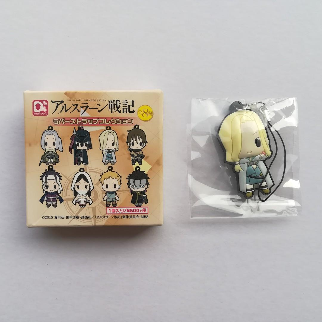 The Heroic Legend of Arslan - Narsus - Rubber Strap
