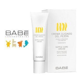 西班牙原裝BABE羊脂膏(保養乳頭肌膚)
