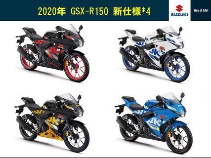 小阿魯-GSX150R-S