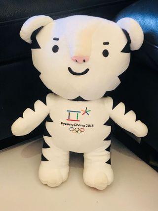 韓國奧運吉祥白老虎, 韓國帶回,30公分