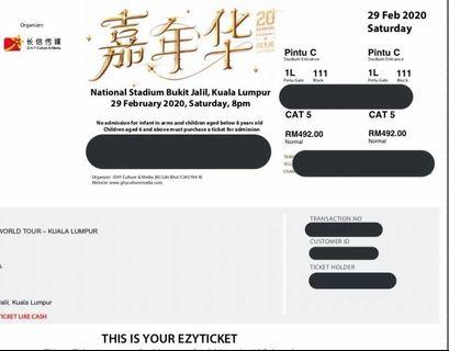 Jay Chou CAT5 Ticket