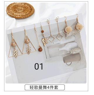 Fashion Korea Earrings 4 in 1 set